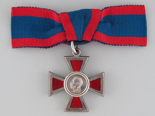 Royal Red Cross (Rank 21)